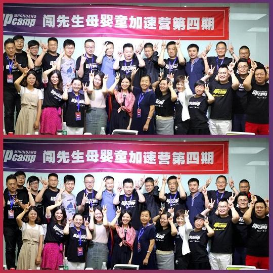 运动宝贝陈芸:点战略—早教连锁品牌的运营