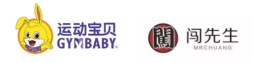 运动宝贝logo、闯先生logo