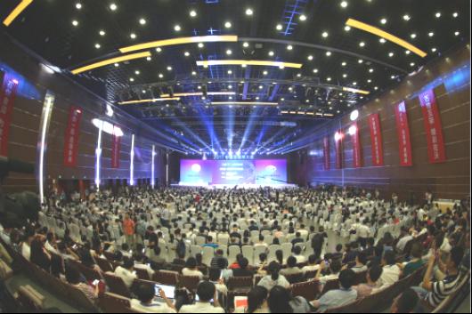 运动宝贝助力2018中国互联网大会圆满落幕,迎接新时代新征程新动能