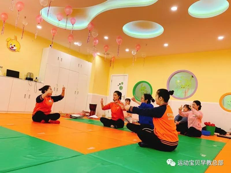 运动宝贝区域教学培训第111期圆满举办   重庆站