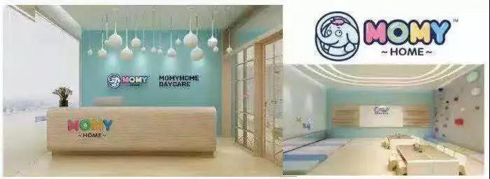 全球进军   运动宝贝集团在美国洛杉矶建立Momyhome 托育中心